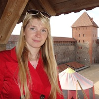 Вероника Хамицевич