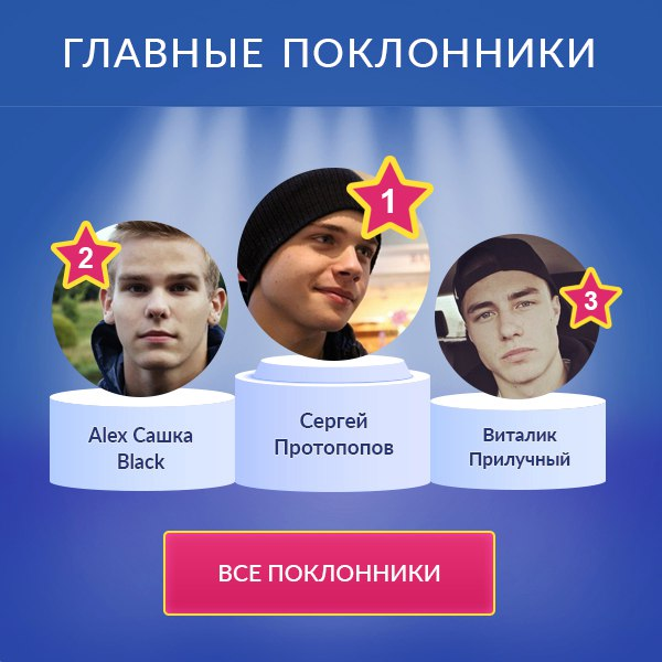 Фото №456287129 со страницы Ирины Данильчик