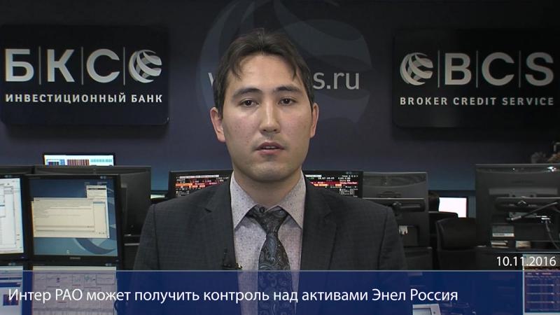 10.11.2016.Ильдар Кагарманов