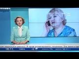 Мошенники по телефону ставят тюменцам смертельные диагнозы