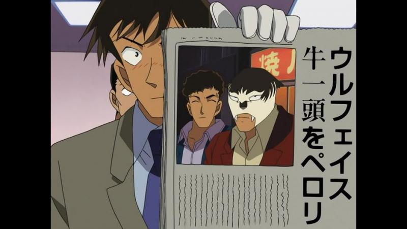 El Detectiu Conan 317 L'heroi de la màscara bruta II
