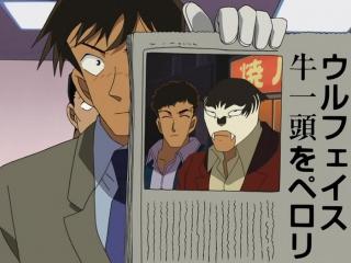 El Detectiu Conan - 317 - L'heroi de la màscara bruta (II)