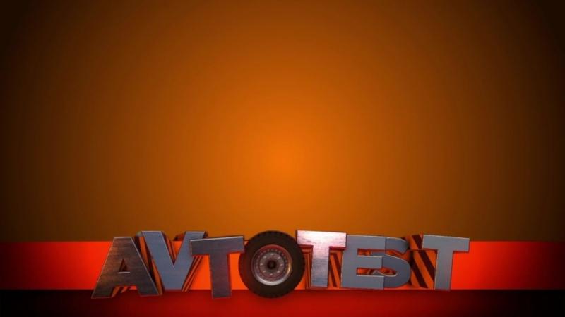 AVTOTEST serial 6 qism-Uzb