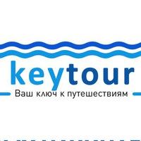 keytour