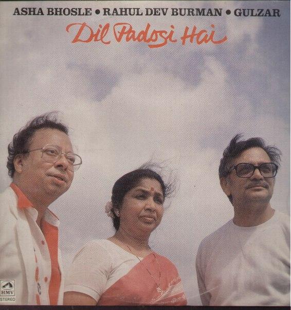 фильм индийский великолепная семерка смотреть онлайн