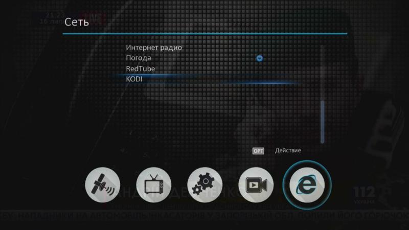 Первый обзор U2C Denys H 265 DVBS S2 IPTV OTT STALKER WEB TV приемника