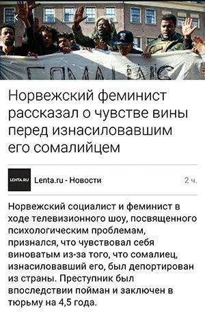 Национальная политика РФ по своей сути продолжает советскую практику O9cxpOXIj-Y