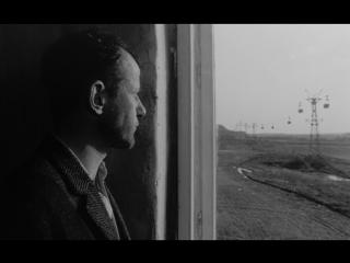 Проклятие / Kárhozat (Бела Тарр, Венгрия, 1988)