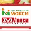 Сеть магазинов Макси, Вологда
