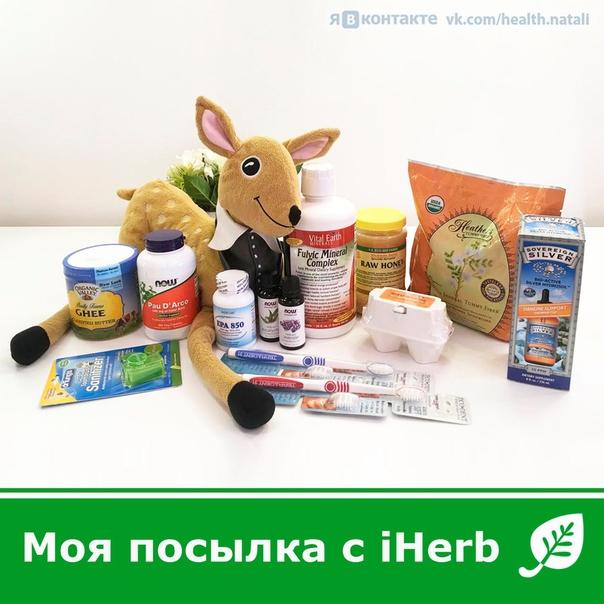 vk.com/healthsng?w=page-133053658_53300217