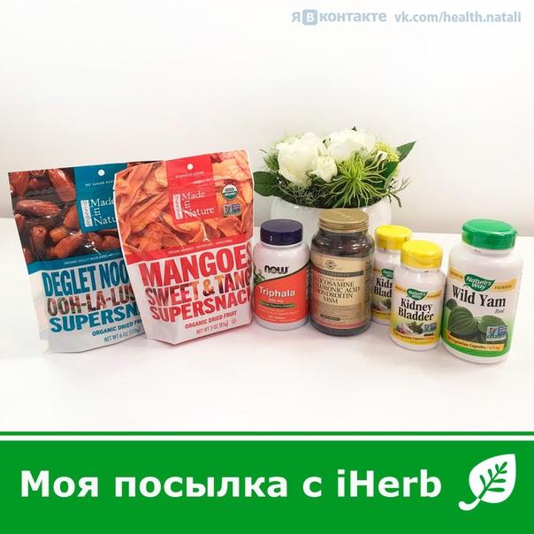 vk.com/healthsng?w=page-133053658_53303769