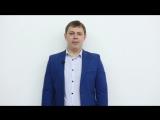 Плешаков Дмитрий приглашает принять участие в ВФМС