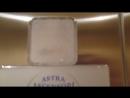 Лифт ASTRA ASCENSORI 2008 г.в., V=0,71 м-с, Q=450 кг в Grand Hotel Riviera