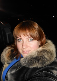 Александра Щербина