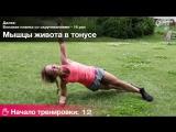 5 эффективных упражнений для красивых плеч и рук
