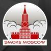 VAPE SHOP|SMOKE MOSCOW|ДОМОДЕДОВО|