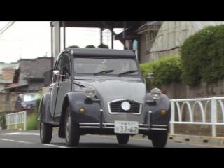 Кошмарочка Akumu-chan 1 Серия япония