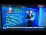 Олега Скрипку затроллили на русском языке за