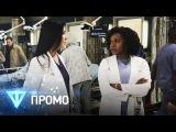Анатомия страсти 13 сезон 13 серия Русское промо