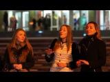 ФЛЕШМОБ. ХОР девушек исполняет русскую песню