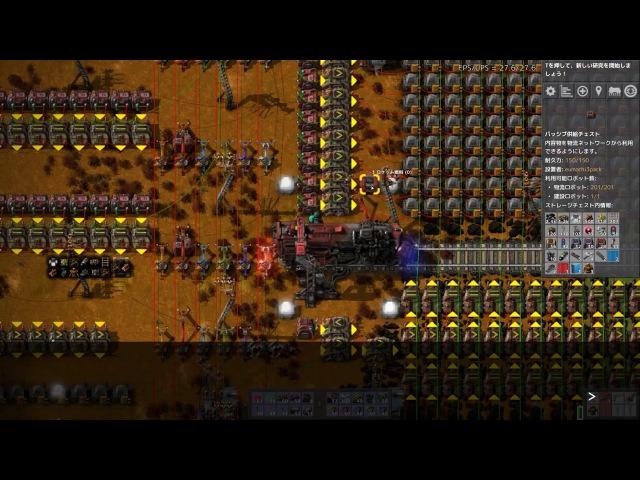 Factorio - заморочки с комбинаторами 3