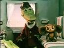Мультфильм Чебурашка и Крокодил Гена 1969-1975