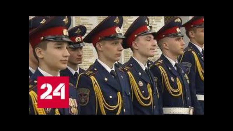 В Москве вручили дипломы выпускникам кадетского корпуса Следственного комитета