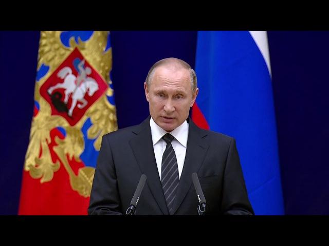 В. Путин поздравил сотрудников и ветеранов СВР с 95 летием нелегальной разведки