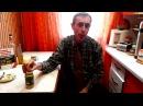 ВЕЛИКИЙ АНТИБИОТИК - КРОВЬ ЗЕМЛИ Дистиллированный керосин