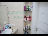 МОЯ ВАННАЯ КОМНАТАОрганизация и ХранениеУборка в ванной комнате