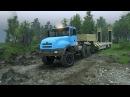 Урал-44202-59 для Spin Tires 03.03.16
