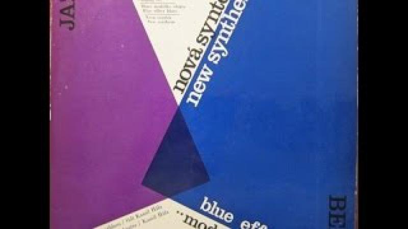 Blue Effect - Nová Syntéza (FULL ALBUM, jazz-rock/psych big band, Czechoslovakia, 1971)
