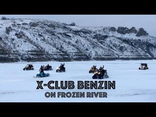 X-CLUB BENZIN I ATV Riding on Frozen River I Опасные Покатушки по Льду на Замерзшей Реке