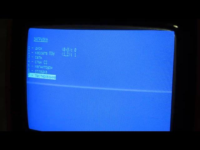UKNC MS-0511 MC Computer (MS-0202 Complex) Vintage USSR Soviet Russian DEC PDP-11 Clone