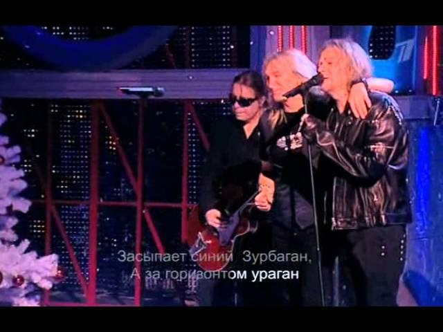 Две звезды.Иванов,Пресняков-Зурбаган.avi