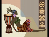 AFRICAN MUSIC FOR MEDITATION II DRUMS INSPIRATIONS