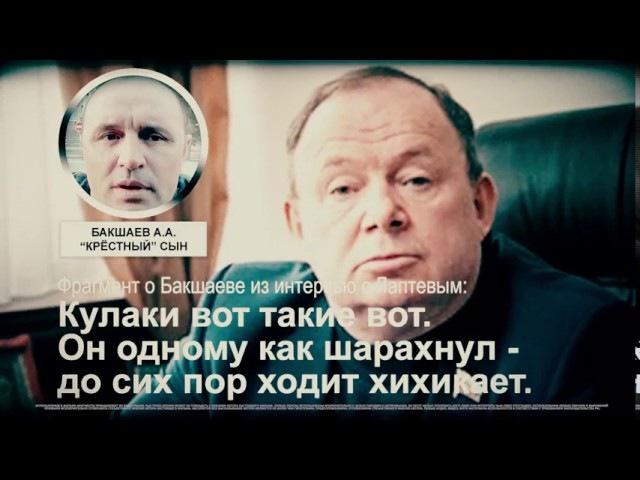 Кто оккупировал власть в России ч.22 Путин и Ко (зачем скроют персональные данные евреев)