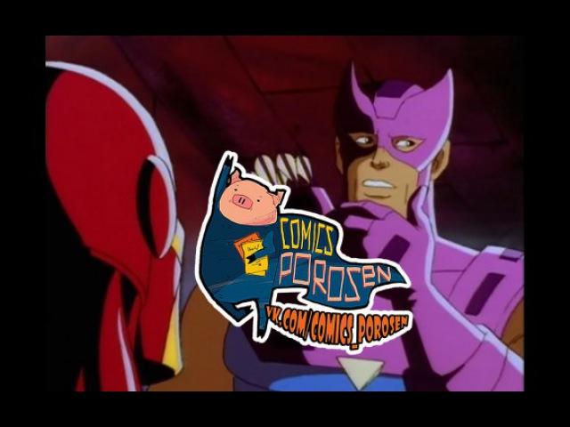 [ Железный Человек ] Iron Man (1994) [ 2 сезон ] - 13 серия [Дубляж]