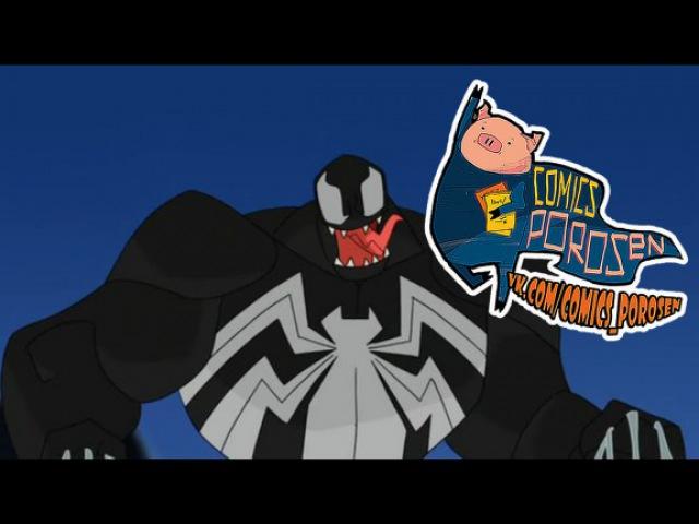 [ Грандиозный Человек-Паук ] The Spectacular Spider-man [ 2 сезон ] - 7 серия [Дубляж]