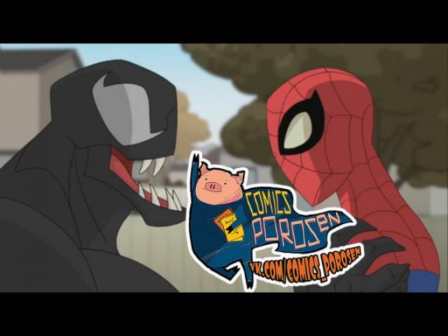 [ Грандиозный Человек-Паук ] The Spectacular Spider-man [ 1 сезон ] - 13 серия [Дубляж]