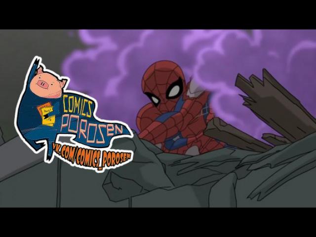 [ Грандиозный Человек-Паук ] The Spectacular Spider-man [ 2 сезон ] - 13 серия [Дубляж]