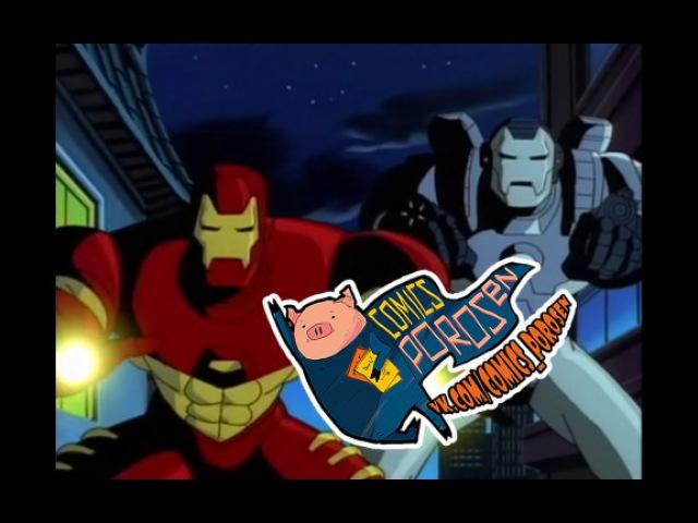 [ Железный Человек ] Iron Man (1994) [ 2 сезон ] - 12 серия [Дубляж]