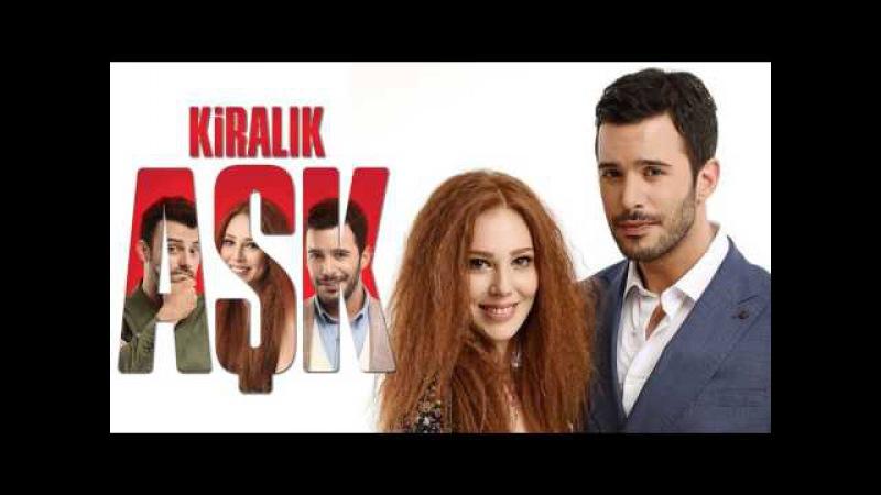 20 турецких сериалов со счастливым концом