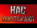 Геноцид русского народа Врач Анатолий Иванович Белоглазов