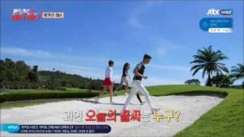 [EP 6] T-ara(티아라) - Eunjung on JTBC Golf Enchanted Lesson Birdie Birdie