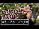 XXXTentacion и его дилдо, арест Shock G, Kanye West и Kim Kardashian, Travis Scott, Chief Keef