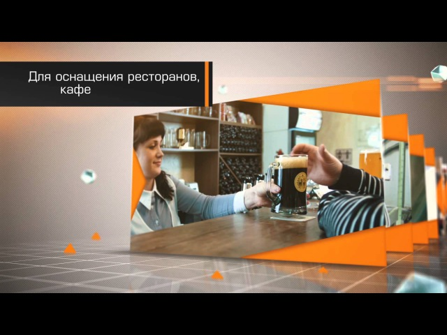 Фильм УралСпецТранс НОМАС
