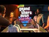 GTA: Vice City Remastered (fan-made)