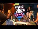 GTA: Vice City Remastered Intro (fan-made)