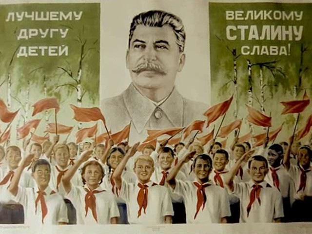 Марш Энтузиастов